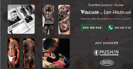 traditional-japanese-irezumi-tattoo-workshop-lupo-horiokami-art-academy-tatuaggio-calabria-corso-per-tatuatore-rende-piercer-accademia-riconosciuta-regione-calabria